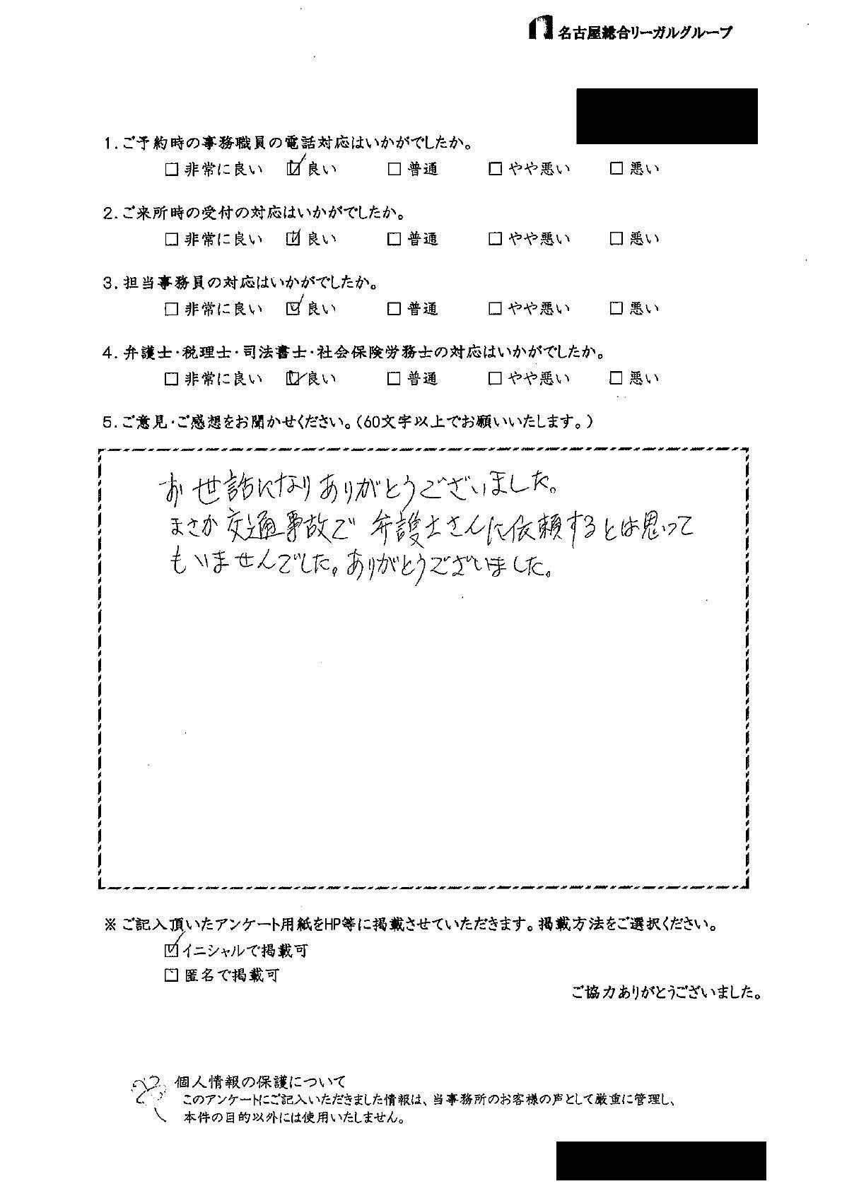 No.19 M.K 様