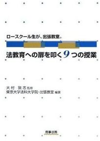 im_book_sugiura