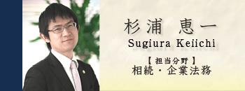 im_sugiura