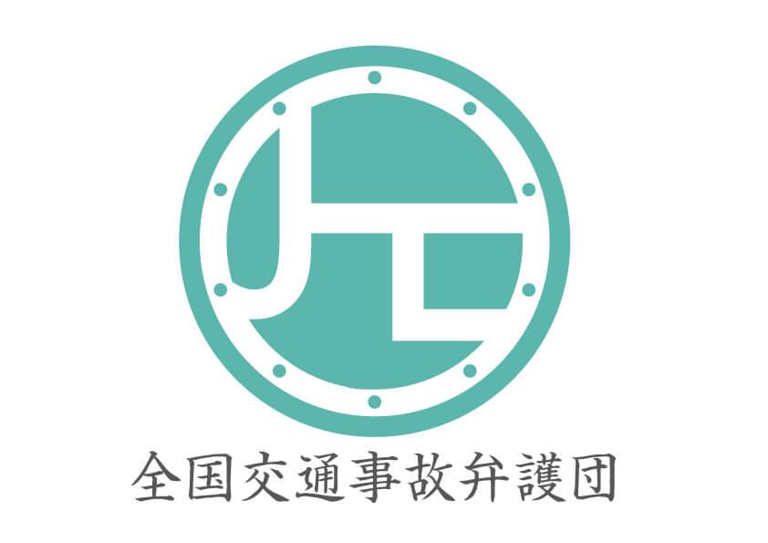 全国交通事故弁護団(JTL) ロゴ